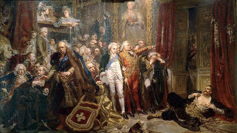 С третьей попытки: как Речь Посполитую делили Австрия, Пруссия и Россия