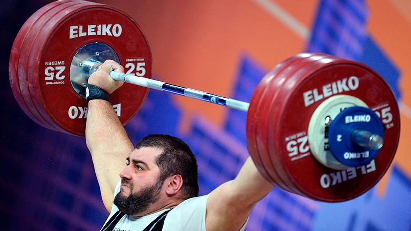 тренер сборной России о допинге в тяжёлой атлетике
