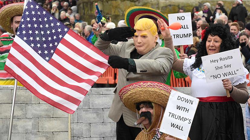 Сменить религию назло Трампу: как в мире реагируют на строительство стены с Мексикой