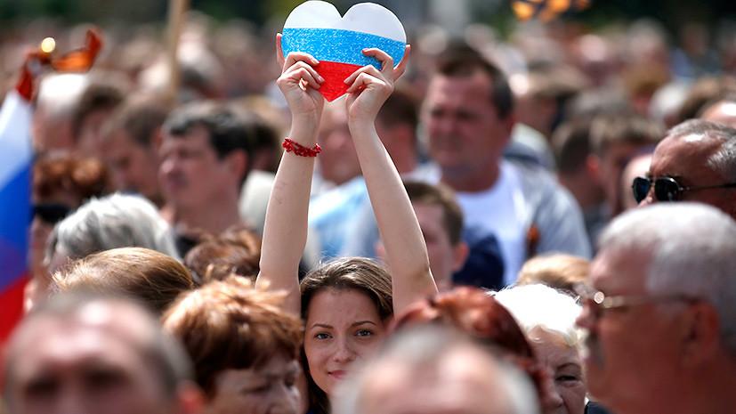 Родина, которая всегда с тобой: в Госдуме разрабатывают российскую грин-карту