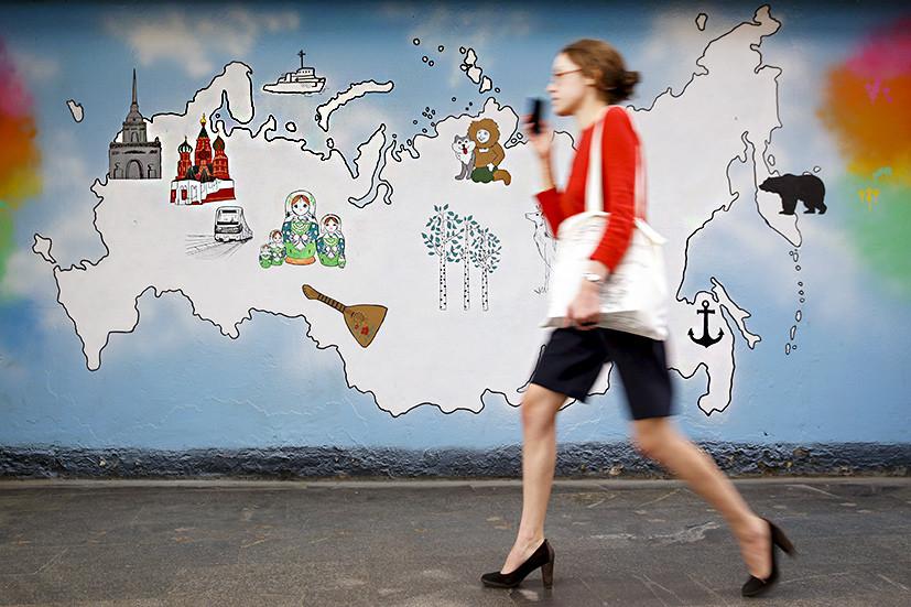 Россия в тренде: американское издание составило рейтинг величайших держав мира