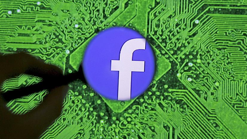 Русский след: за что «хакер» из России получил $40 тысяч от Facebook