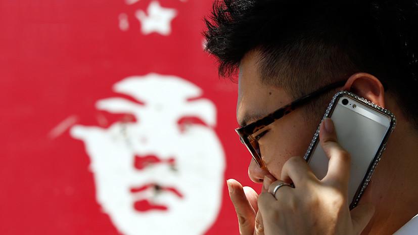 Пока Америка спит: Пекин выполняет всё больше технологических проектов в США