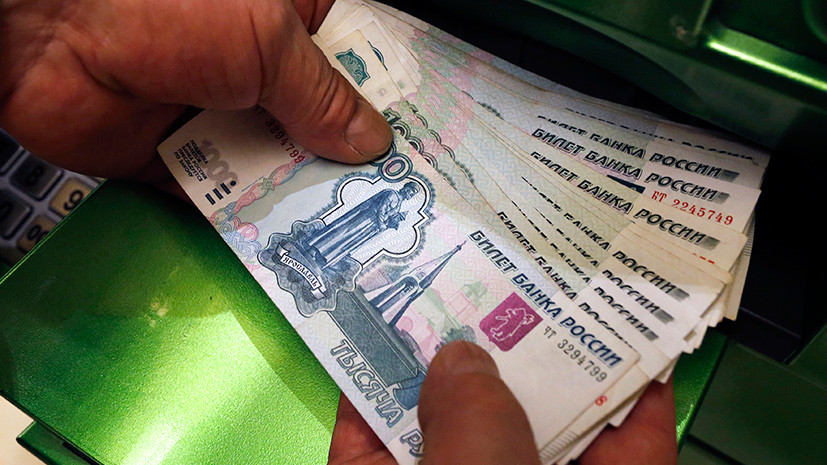 Отыгрался: рубль укрепляется после двухдневного падения
