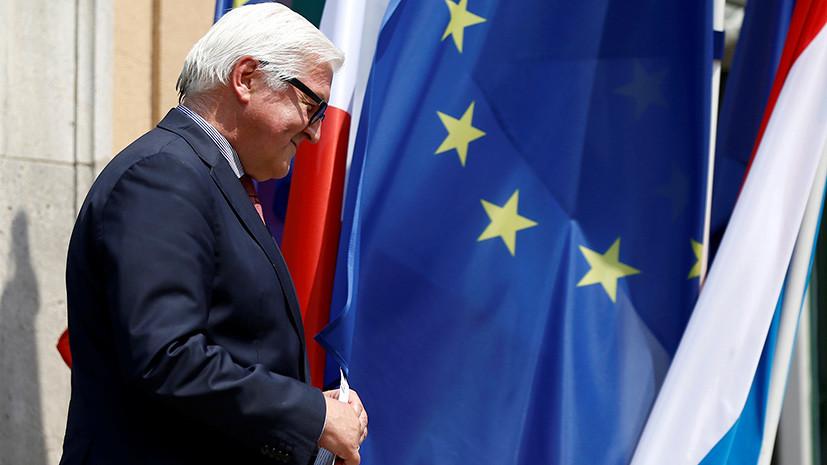 Берлинская рокировка: чем обернётся для России отставка Штайнмайера