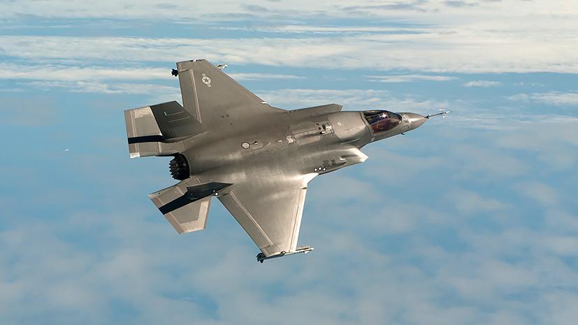 Игра на снижение: как самый дорогой в истории истребитель нанёс удар по Пентагону