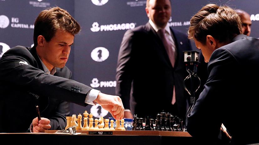Карякин и Непомнящий не позволили Карлсену выиграть в Вейк-ан-Зее