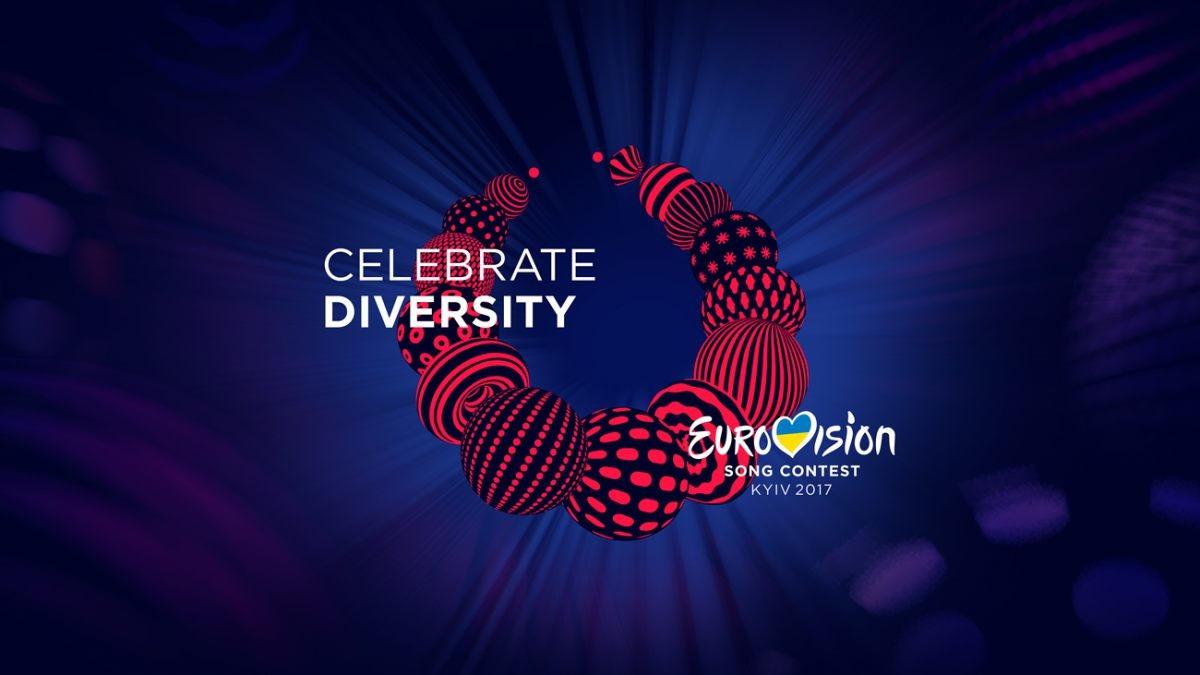 Круассан и шарики: пользователи соцсетей обсуждают новый логотип Евровидения в Киеве