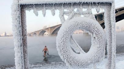 Набережная Енисея в Красноярске