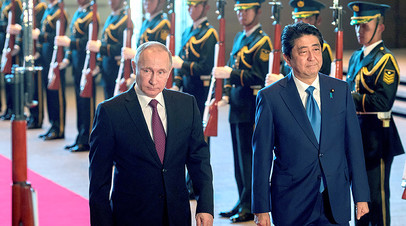 Президент России Владимир Путин и премьер-министр Японии Синдзо Абэ во время встречи в Японии