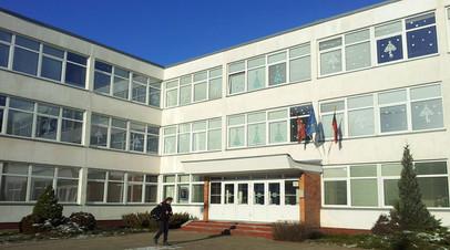 Гимназия имени Василия Качалова в г. Вильнюс