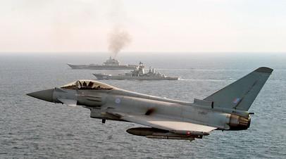 Самолеты британских ВВС сопровождают российские корабли «Петр Великий» и «Адмирал Кузнецов»