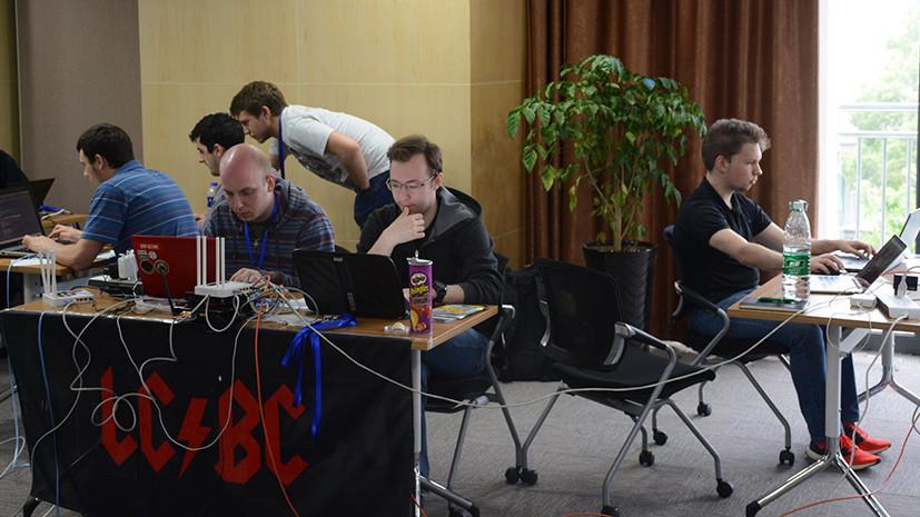 Уроки киберволшебства: призёры IT-конкурса из России о хакерстве и обвинениях США