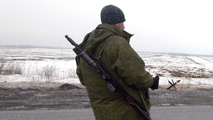 «Град» над Донбассом: трасса Донецк — Горловка перекрыта из-за обстрелов со стороны ВСУ