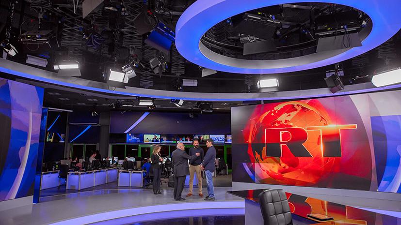 RT стал самым цитируемым в соцмедиа телеканалом за 2016 год