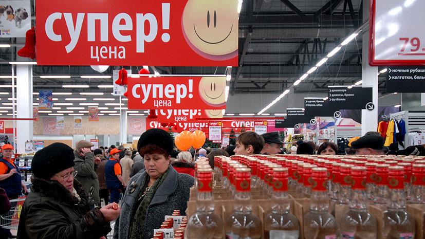 Долой соблазны: алкоголь предлагают исключить из скидочных акций магазинов
