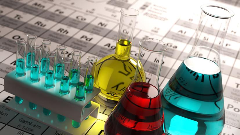 Тест RT к дню памяти Д.И. Менделеева: Хорошо ли вы знаете химию?