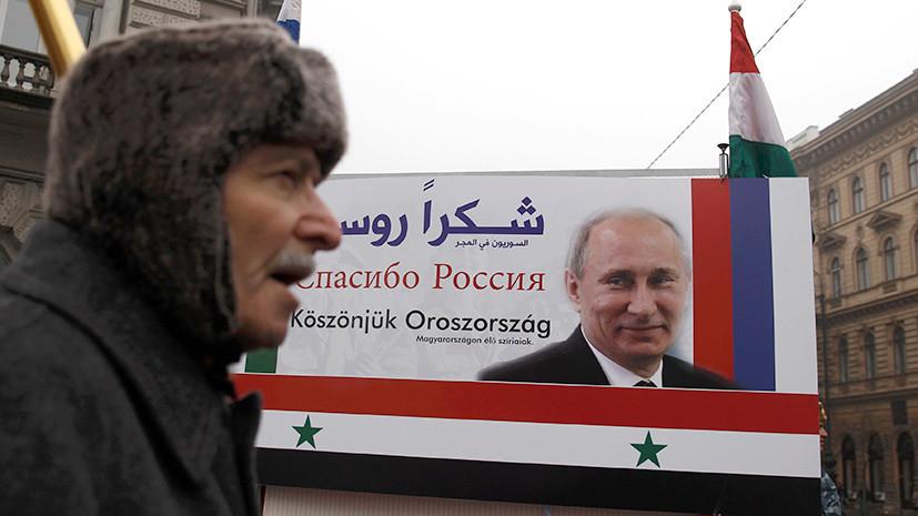 Операция «Гранд-Будапешт»: почему визит Путина в Венгрию важен для всего Евросоюза