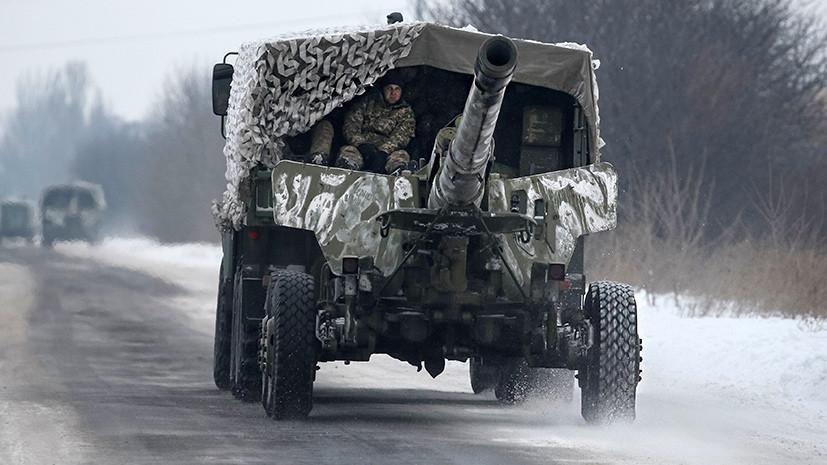 Военная ставка Киева: сколько может продлиться урегулирование конфликта в Донбассе