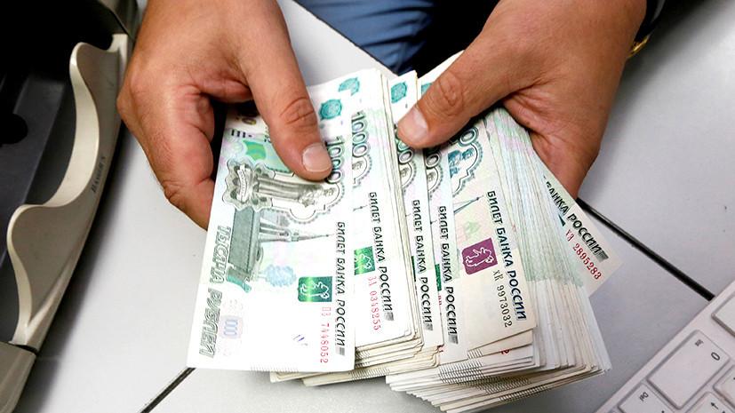 Трудности перехода: зачем центробанки регулируют финансовый рынок в «ручном режиме»