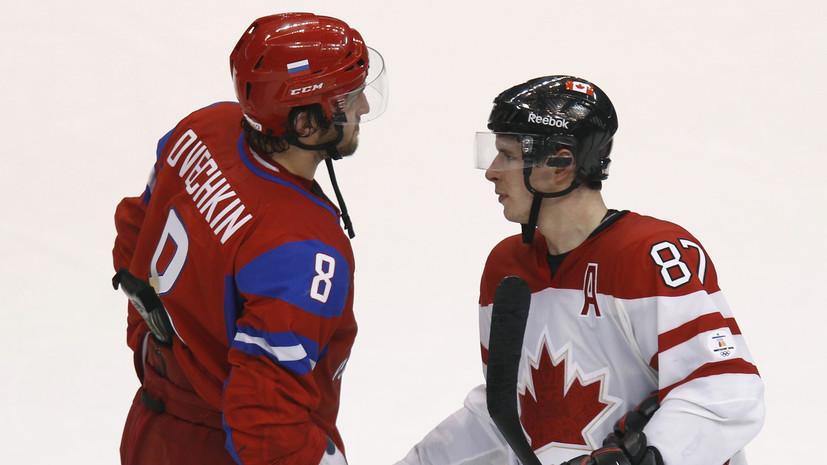 Лёд трещит: почему НХЛ не хочет отпускать игроков на Олимпиаду-2018