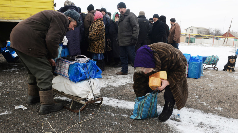 Льготы уходят из-под ног: на чём вынуждены экономить украинцы