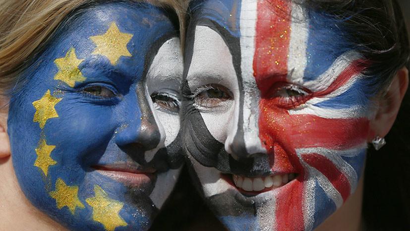 По украинскому сценарию: Британии предлагают подписать с ЕС «особое соглашение»