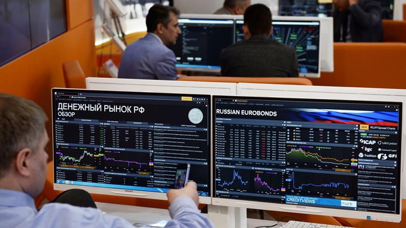 Время голубых фишек: российские фондовые индексы торгуются на исторических максимумах