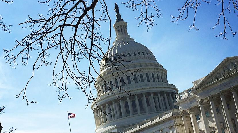 «Вашингтонское болото»: кто может помешать Трампу снять санкции с России