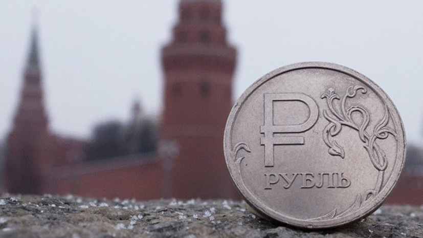В Россию с деньгами: почему зарубежные аналитики поверили в экономику РФ