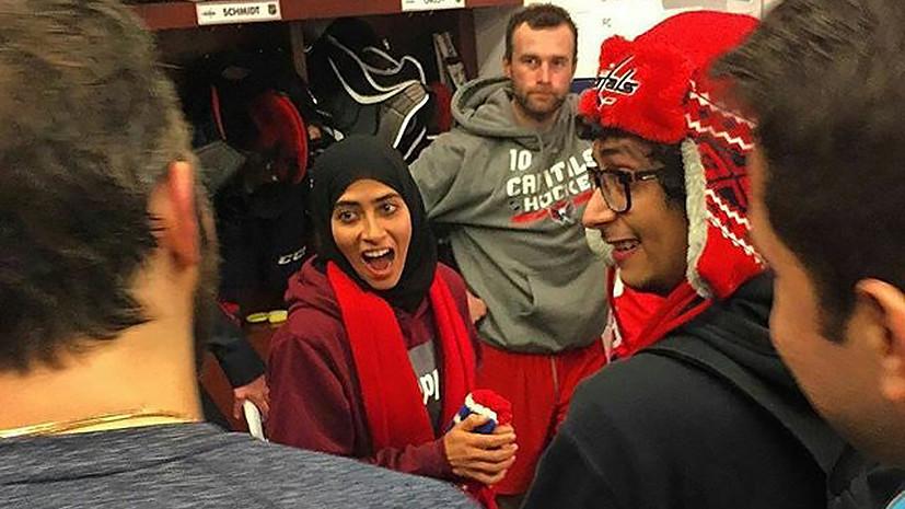 Исполнение желаний: как арабская хоккеистка познакомилась с Овечкиным