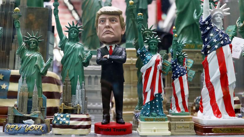 Новая тактика: западные СМИ пытаются выставить президента США сумасшедшим