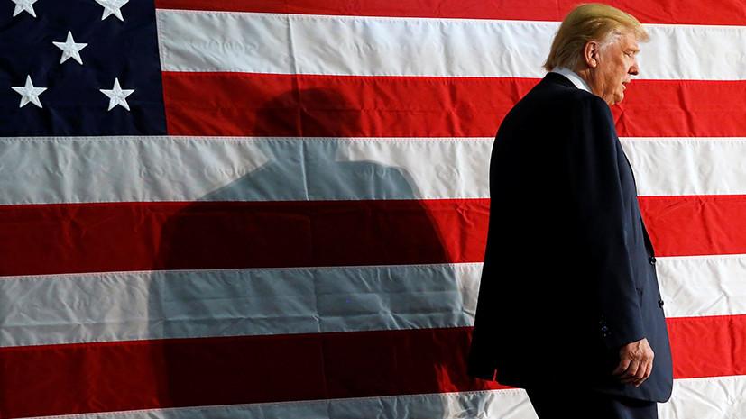 Американская нацразведка рассказала о следующем президенте США