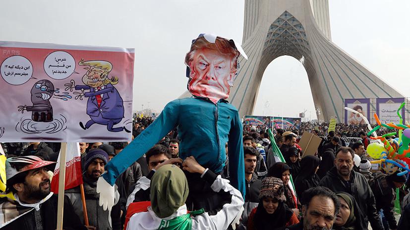 «Научитесь уважать Иран»: в Тегеране прошёл многотысячный митинг против США