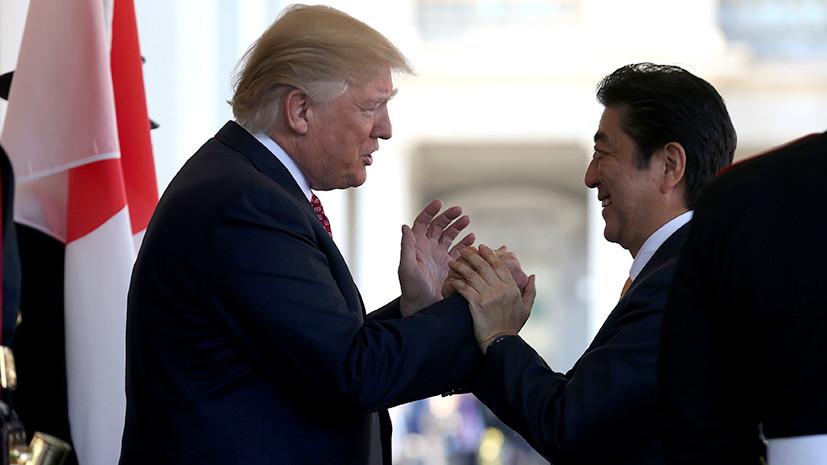 Политика на поле для гольфа: о чём могут договориться Дональд Трамп и Синдзо Абэ