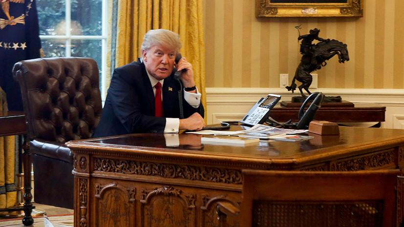 как Трамп собирается наладить отношения с Китаем и Японией