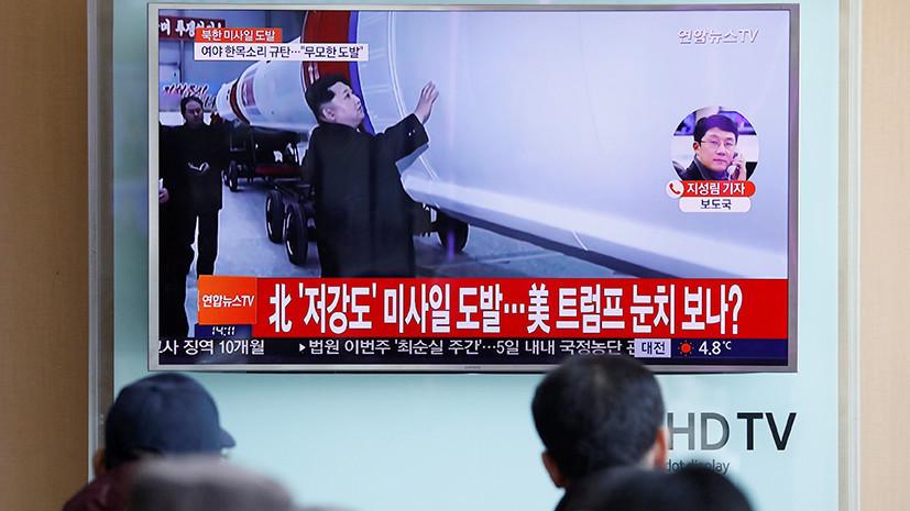 Иначе война: в США призывают ввести новые санкции в отношении Северной Кореи