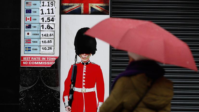 Время затянуть пояса: из-за брексита в Британии могут повысить пенсионный возраст до 75
