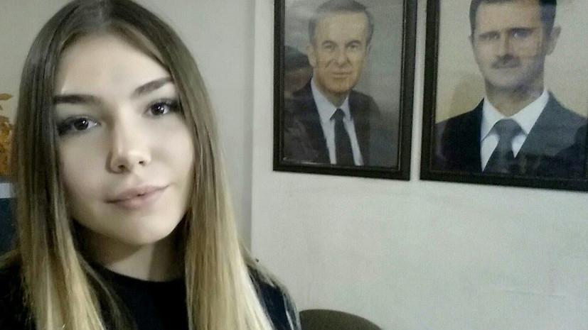 Марьяна Наумова рассказала RT о поездке в Сирию