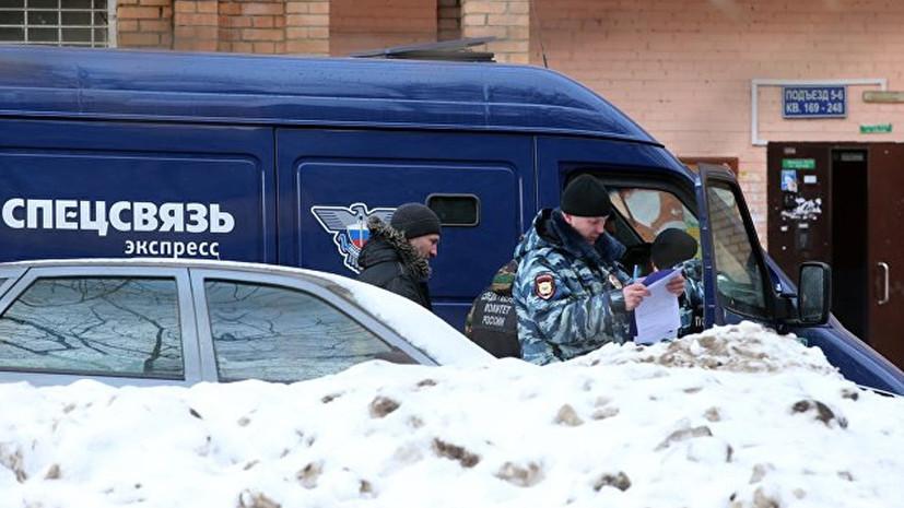 правоохранительные органы расследуют нападение на инкассаторов