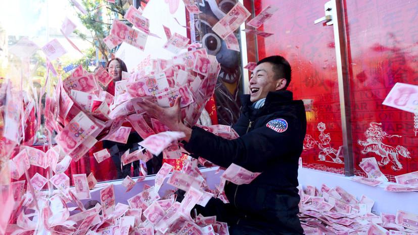 Догнать Польшу: правительство Китая решилось на реформу ради роста доходов населения