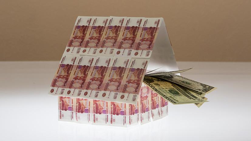 Продажам дали старт: правительство утвердило план приватизации на три года