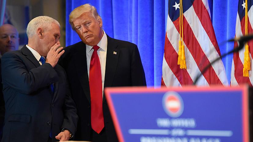 Совершенно секретные советы: на администрацию Трампа жалуются грантополучатели Сороса