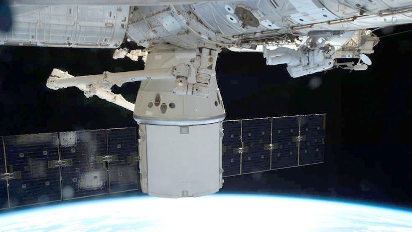 Бактерии в невесомости: зачем корабль SpaceX доставит на МКС золотистый стафилококк