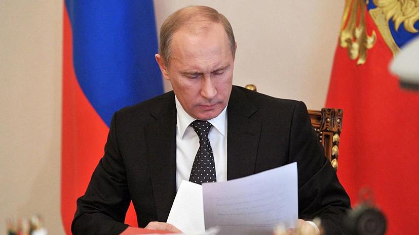 Временно, но официально: Путин подписал указ о признании в России документов ДНР и ЛНР