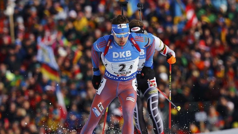«Ещё одна мечта сбылась»: российские биатлонисты рассказали о победе в эстафете на ЧМ