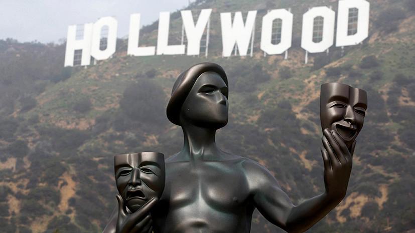 Забастовка Голливуда: как противники Трампа используют знаменитостей в своей борьбе