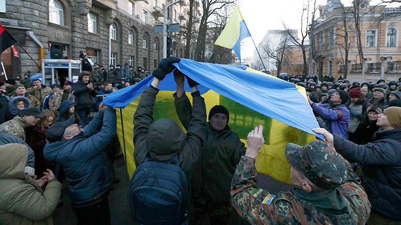 Блокада Донбасса на улицах Киева: в столице Украины прошёл массовый митинг