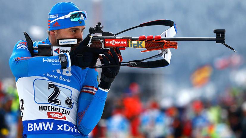 Опередил Фуркада, но остался без медали: Шипулин — 4-й в масс-старте на ЧМ