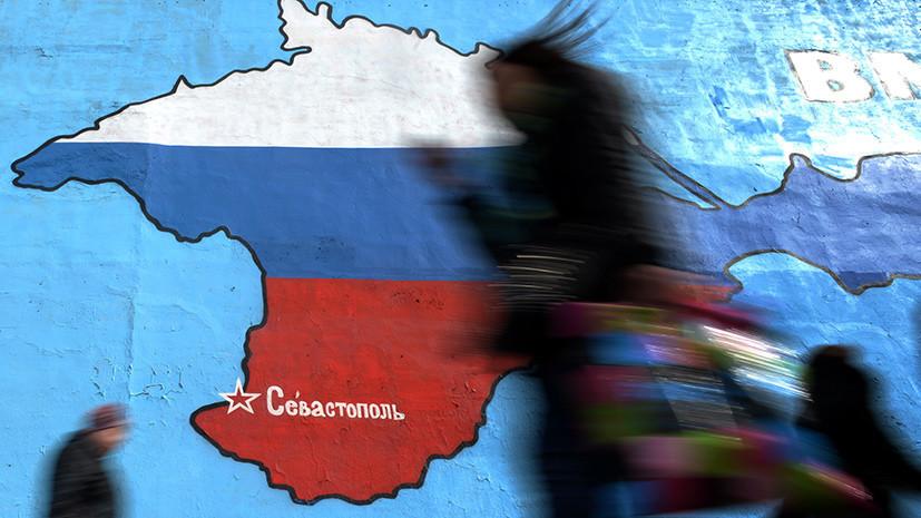 Пошёл в обход: как депутат Рады предложил Вашингтону мир на Украине